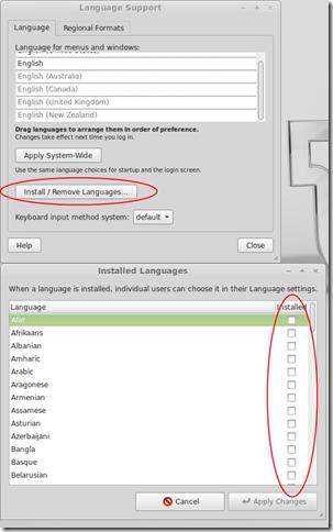 31 Dec 2013 Linux Mint - Language support adding