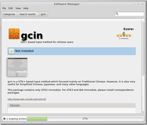 31 Dec 2013 Linux Mint - Software Manager - Installing GCIN application package