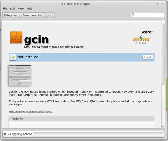 31 Dec 2013 Linux Mint - Software Manager - Search GCIN introduction