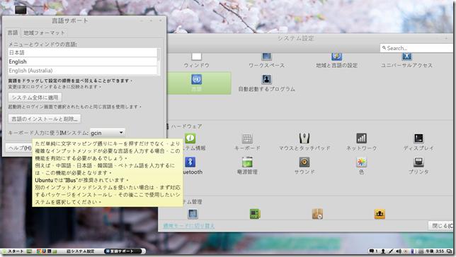 Screenshot_from_2014-01-03 15_55_15