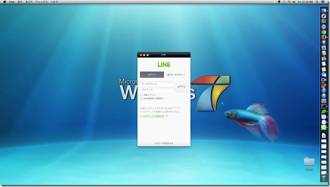 OS X 10.8 Mountain Lion-2014-02-28-00-19-08