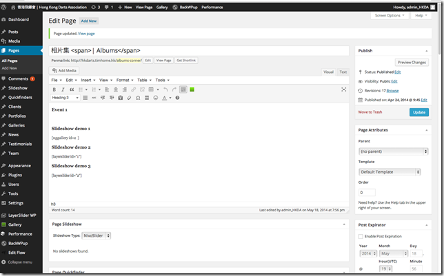 19 May 2014 WordPress Admin Panel
