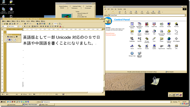 Windows NT-2014-05-28-03-49-29