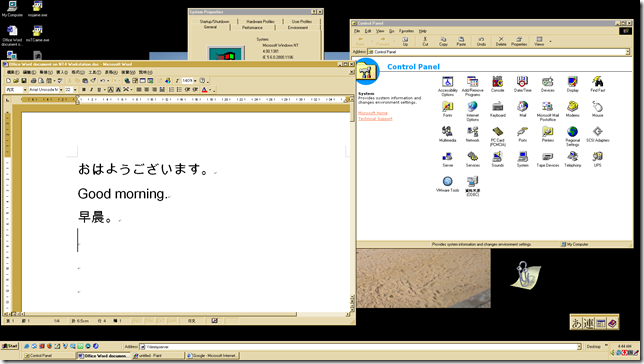 Windows NT-2014-05-28-04-44-02