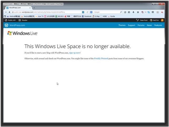 SnapCrab_WordPresscom - Mozilla Firefox_2014-11-23_0-9-7_No-00