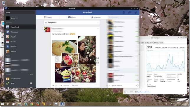 20141205 Facebook Metro App on Windows 10 - 01