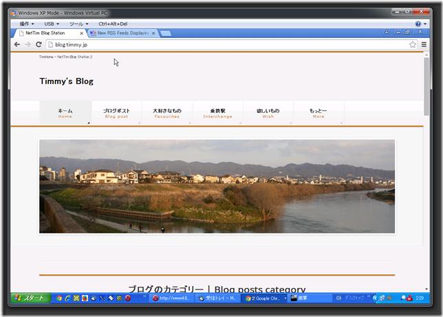 SnapCrab_Windows XP Mode - Windows Virtual PC_2015-3-28_2-29-59_No-00