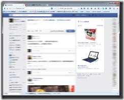 SnapCrab_Facebook - Mozilla Firefox_2015-5-14_20-7-18_No-00
