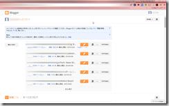 20151225 Blogging sites at Blogger.com