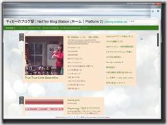 20151225 Trial-run blogging site at Blogger.com