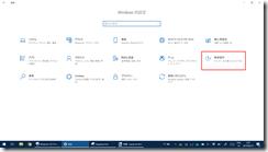 Windows 10 - Settings